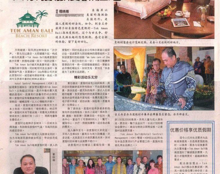 Tok Aman Bali Beach Resort Kelantan Oriental Daily News